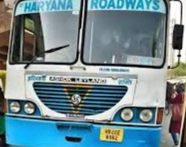 Haryana roadway bus time table
