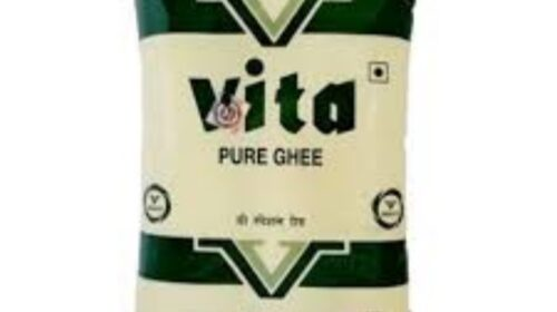 Vita ghee price ~ 1 ltr to 15kg tin price today