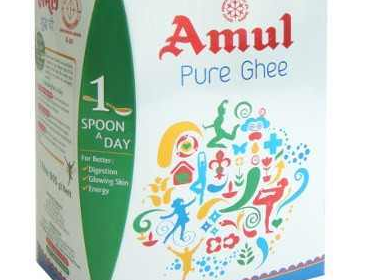 Amul ghee price 1kg to 15kg tin price today fresh