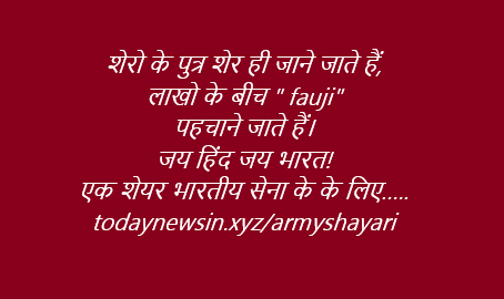Best Shayari on Indian Army - Shayari Indian army