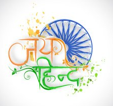 26 January 2021 Republic Day Drawing Picture
