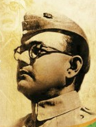 Netaji Subhash Chandra Bose Drawing Picture New